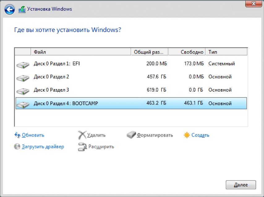 Установка Windows на диск BootCamp