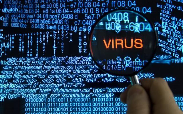 вирус в коде