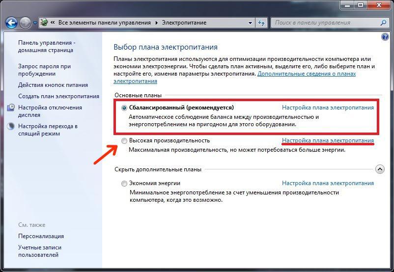 Параметры электропитания Windows 7