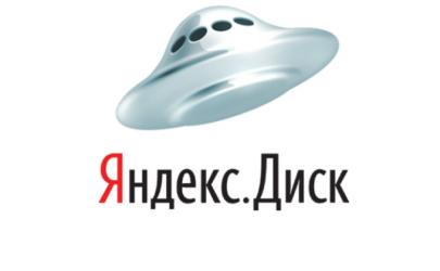 Яндекс.Диск – как установить, войти и использовать?