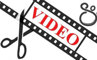 Как вырезать ненужный фрагмент из видео?