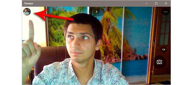 приложение камера на Windows 10