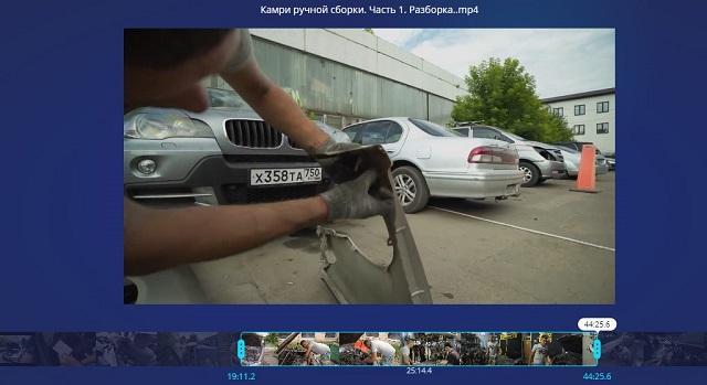 Online-Video-Cutter