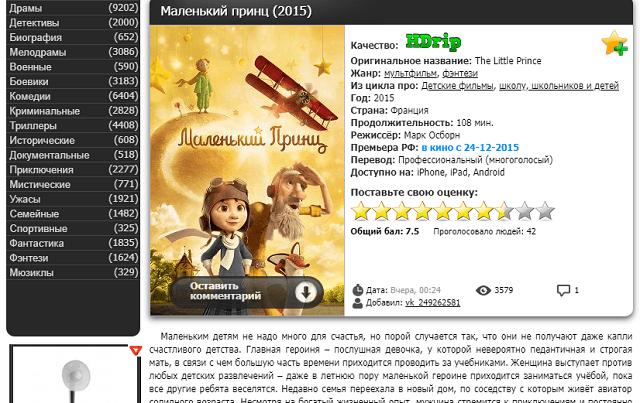 KinoKrad.co
