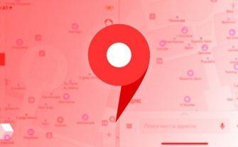 Координаты на карте Яндекс – методика определения
