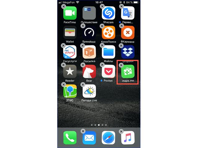 удаление приложения с iphone