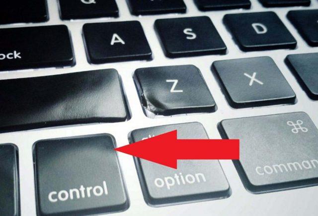 клавиша control