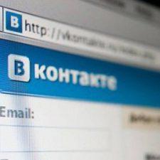 Картинка начальной страницы Вконтакте