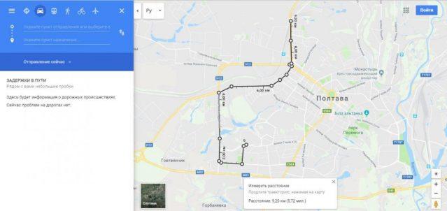 измерение расстояния на карте гугл на компьютере