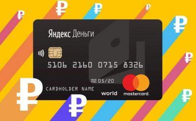 Пополнение кошелька Яндекс.Деньги – все возможные способы