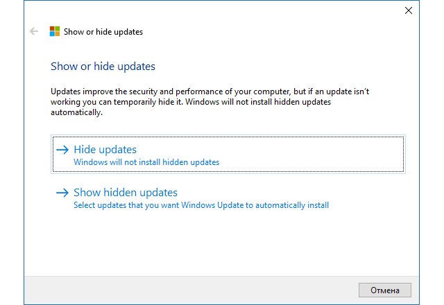 Show or Hide Updates