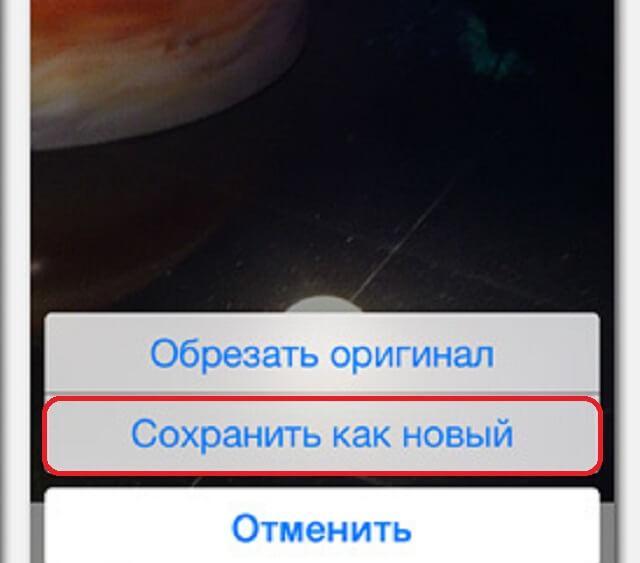 Сохранение обрезанного видео в приложении