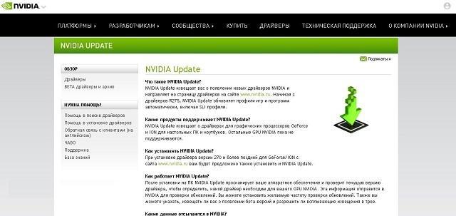 NVIDIA Update