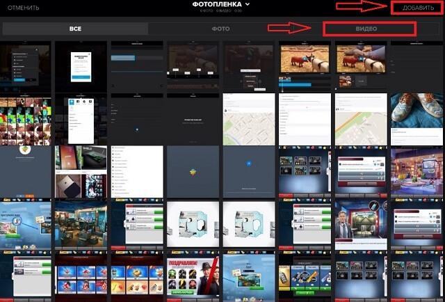 Добавление видео в приложении Splice