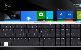 Виртуальная клавиатура в Windows 10 – как активировать?