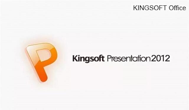Как открыть pptx файл с помощью Kingsoft Presentation