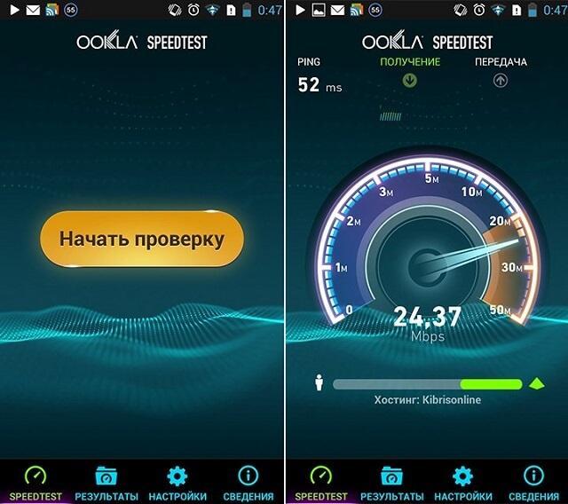 Проверка скорости интернета на телефоне через Speedtest.net