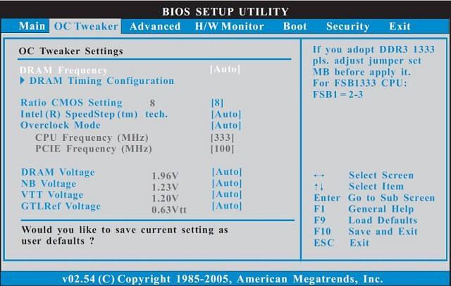 Открытие настроек BIOS