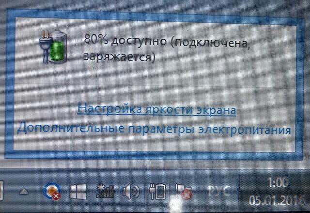 Батарея не заряжается на 100%