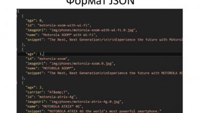 Что такое json формат и чем открыть — подробное описание