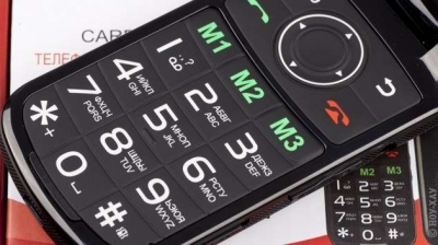 Топ-12 лучших телефонов с большими кнопками для пожилых людей